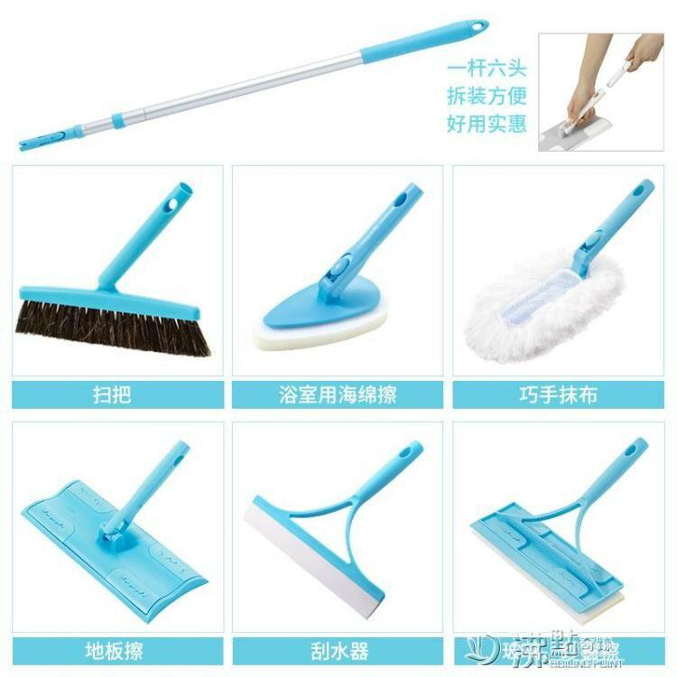 家庭清潔清掃工具保潔拖把平板拖把拖地板掃把刮水器ATF