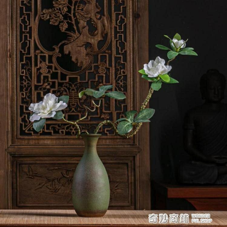 【快速出貨】創意陶瓷小花瓶新中式插花干花客廳電視櫃餐桌家居裝飾品創意擺件 聖誕節全館免運