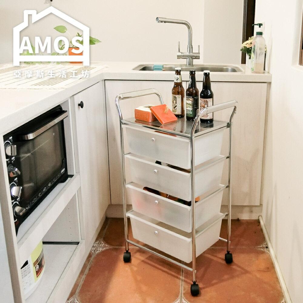 推車/餐車/收納車【TAW010】輕巧四層收納餐車 Amos
