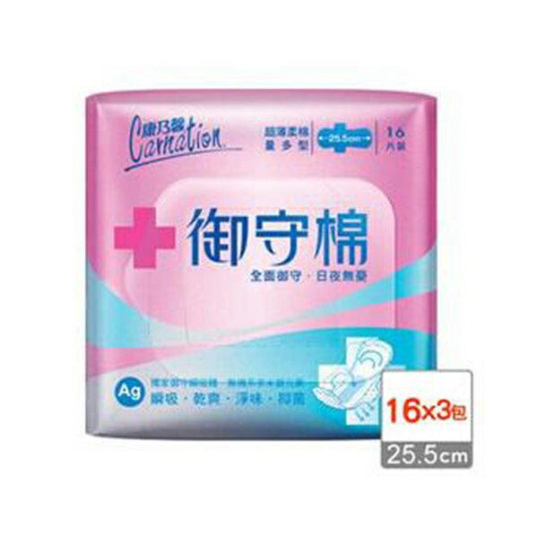 【康乃馨】御守棉超薄衛生棉量多型 25.5cm 16片 x3包/組