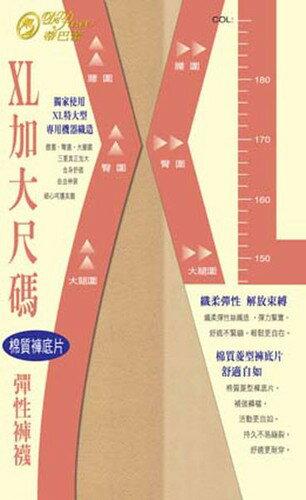 【蒂巴蕾】加大 尺碼 棉質褲底片 彈性 透膚 絲襪 褲襪(12入組)(多色可選)