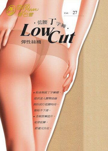 ~蒂巴蕾~LOW CUT 低腰 丁字褲 透膚 彈性 絲襪 褲襪 多色^(6入組^)^(多色