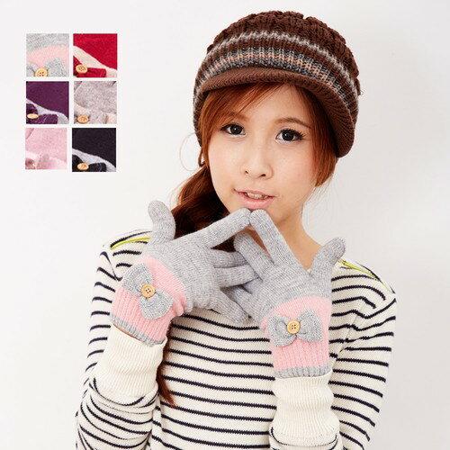 【MIT台灣製】雙層內裡羽毛紗針織手套保暖手套─蝴蝶結款(多色可選)