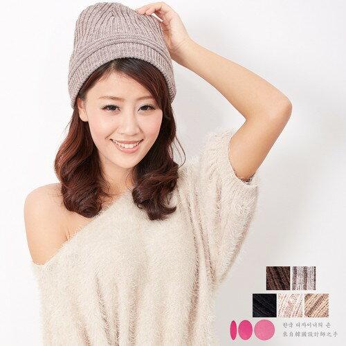 【MIT台灣製】雙層扁帽發熱紗中性針織毛線帽