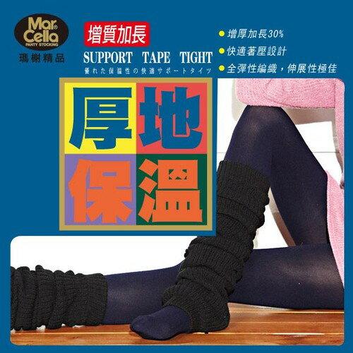 ~瑪榭~加長型 ! 旗艦級80丹~全彈性厚地保溫褲襪  3入組  多色