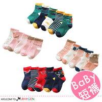 兒童卡通鱷魚鯊魚條紋中筒襪 童襪 【5雙/組】-mombaby-媽咪親子推薦