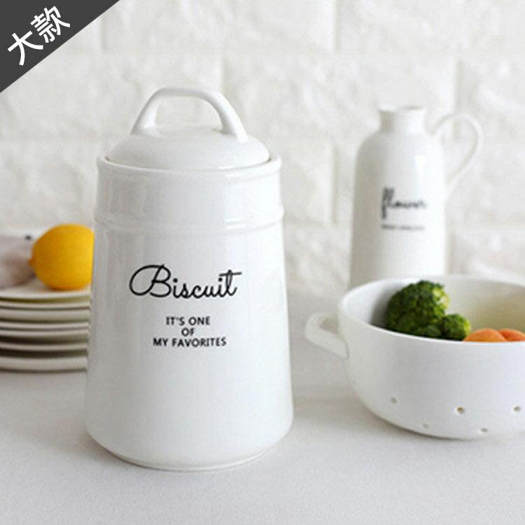 法式陶瓷密封罐 儲物罐 糖罐《大》FSG343