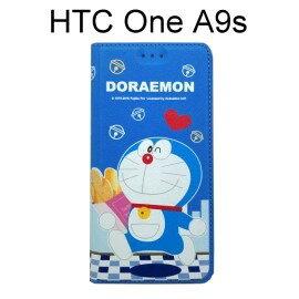 哆啦A夢皮套[麵包]HTCOneA9s(5吋)小叮噹【正版授權】