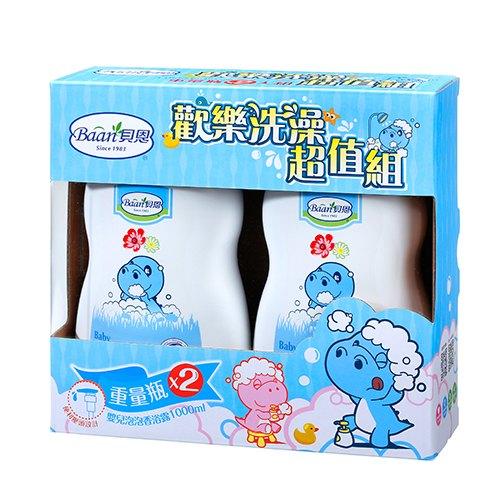 【紫貝殼】貝恩 嬰兒泡泡香浴露1000ml/2入超值組 禮盒組