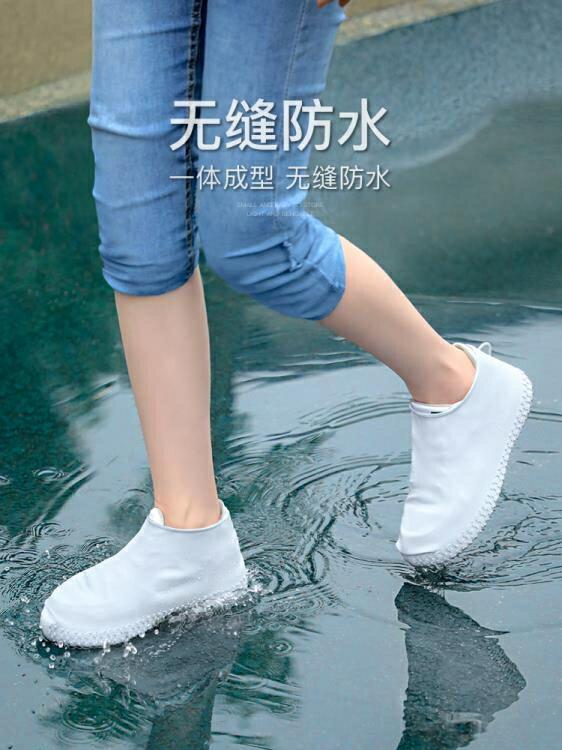 雨鞋 硅膠防水雨鞋套學生女時尚防滑加厚耐磨防雨套防水鞋兒童雨靴套男 果果輕時尚