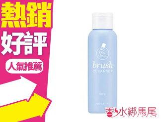 韓國 MISSHA 刷具清潔液(小) 100ml◐香水綁馬尾◐
