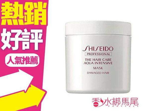 SHISEIDO資生堂柔潤修護髮膜680g◐香水綁馬尾◐