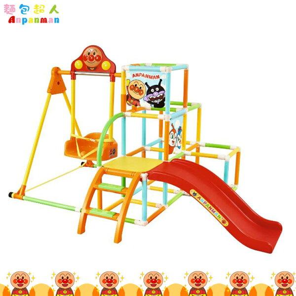 麵包超人 Anpanman 溜滑梯盪鞦韆攀爬架 鞦韆 大型室內遊戲 兒童遊樂設施玩具 紅色 日本進口正版 311794