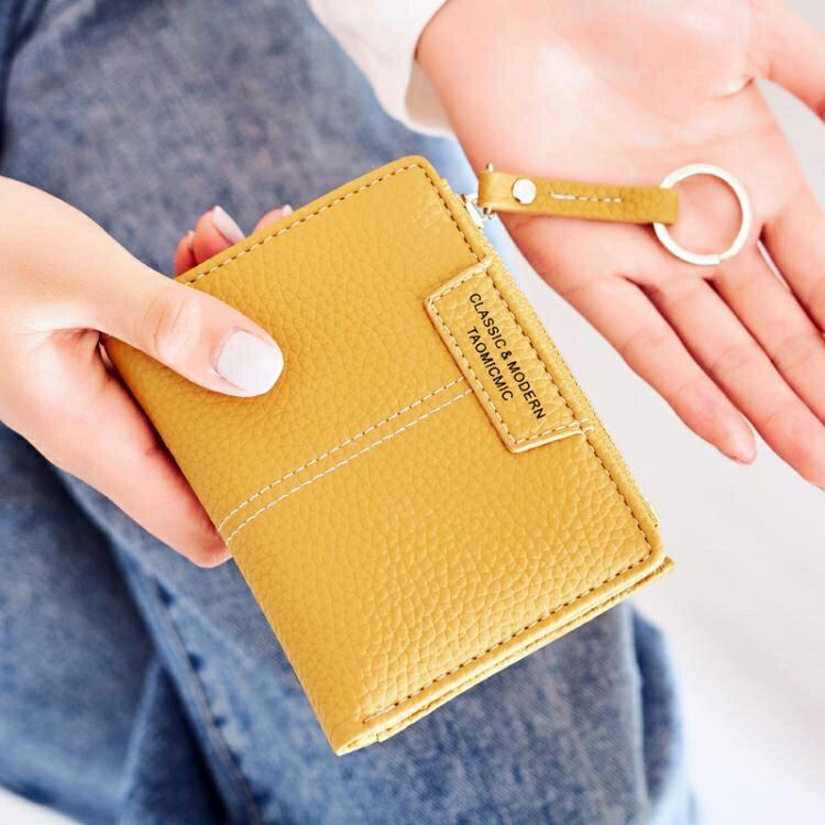 折疊包 紀姿小巧超薄女士錢包女短款折疊ins潮簡約精致學生皮夾子零錢包yh