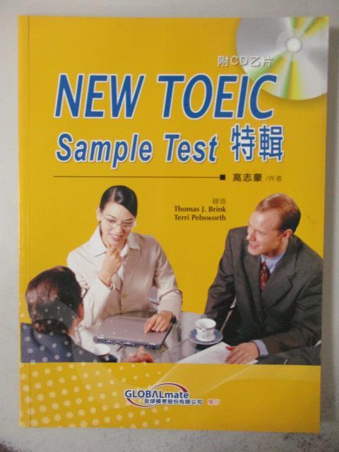 【書寶二手書T1/語言學習_ZKM】New TOEIC sample test特輯_高志豪作_附光碟
