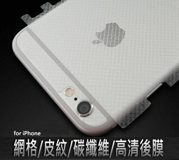 iPhone6 plus 手機 背貼 後膜 保護膜