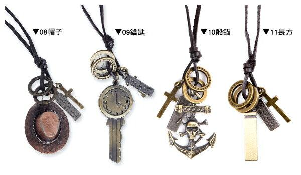 ☆BOY-2☆【NQH001】韓風復古時尚造型項鍊 2