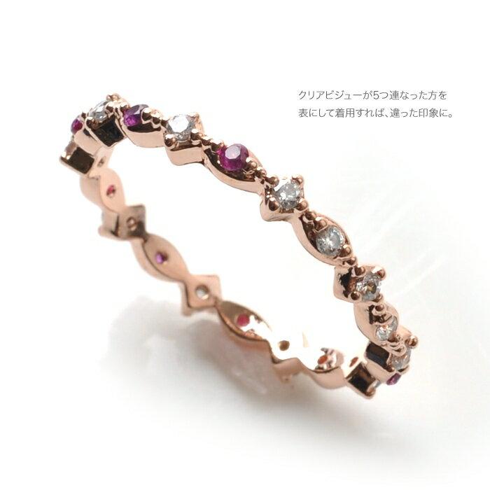 日本CREAM DOT  /  リング 指輪 アクセサリー バイオレットカラー ビジュー ジルコニア CZリング 5号 11号花冠 シンプル ゴールド シルバー デイリー レギュラーリング 結婚式  /  qc0251  /  日本必買 日本樂天直送(1190) 6