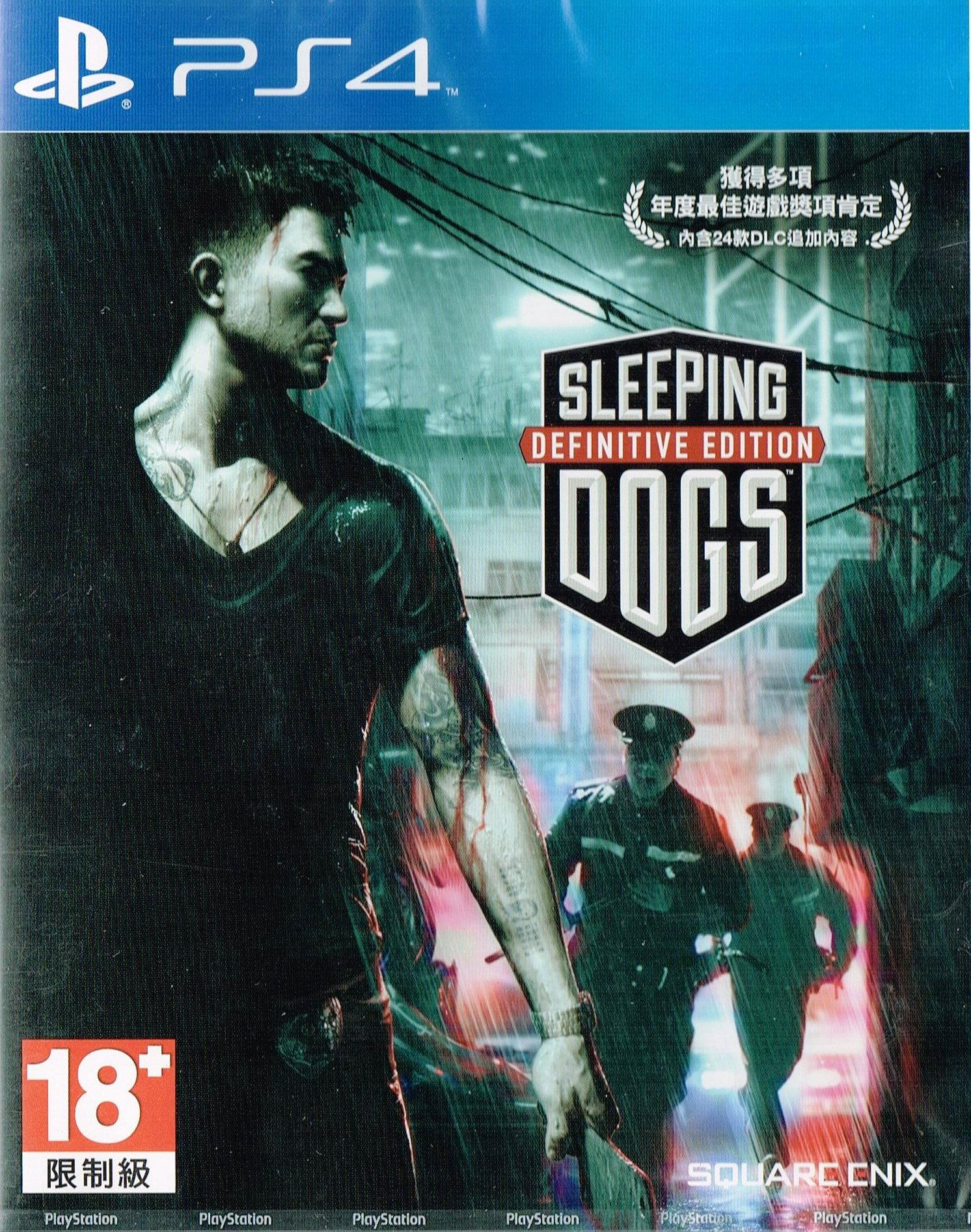 現貨供應中 亞洲中文版 [限制級] PS4 香港秘密警察 決定版 / 睡犬 決定版