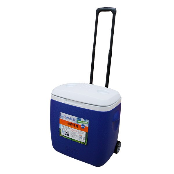 妙管家 拉桿冰桶28L(深藍) /冷藏箱/攜帶式冰箱/保冷HKI-2800DB 贈日燃冷媒X1