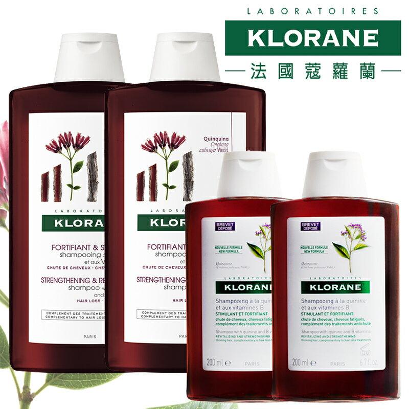 KLORANE 蔻蘿蘭 蓬鬆/控油/舒敏/養髮洗髮精