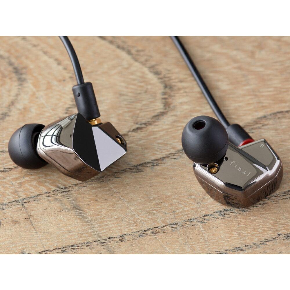志達電子 Make2 限量販售 日本 Final Make2 一圈一鐵單體配置 847種調音風格 可換線MMCX DIY調音耳道式耳機