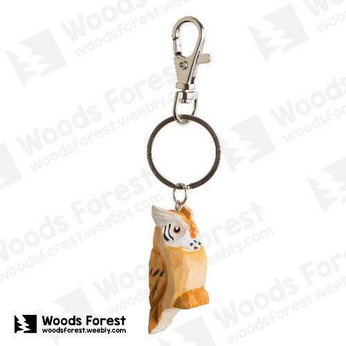 Woods Forest 木雕森林 ~ 款木雕鑰匙圈~黃貓頭鷹~ ~  好康折扣