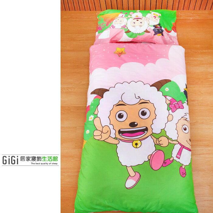 《GiGi居家寢飾生活館》兒童卡通睡袋 台灣製造 喜洋洋 粉