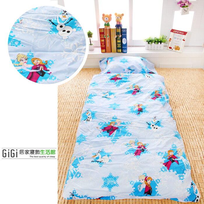 《GiGi居家寢飾生活館》兒童卡通睡袋 台灣製造 冰雪奇緣 舞動冰雪 藍