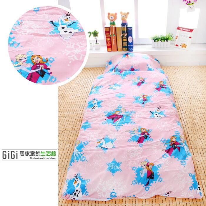 《GiGi居家寢飾生活館》兒童卡通睡袋 台灣製造 冰雪奇緣 舞動冰雪 粉
