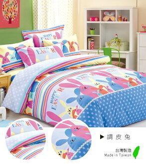 舒柔棉磨毛超細纖維3.5尺單人兩件式床包 調皮兔 天絲絨/天鵝絨《GiGi居家寢飾生活館》