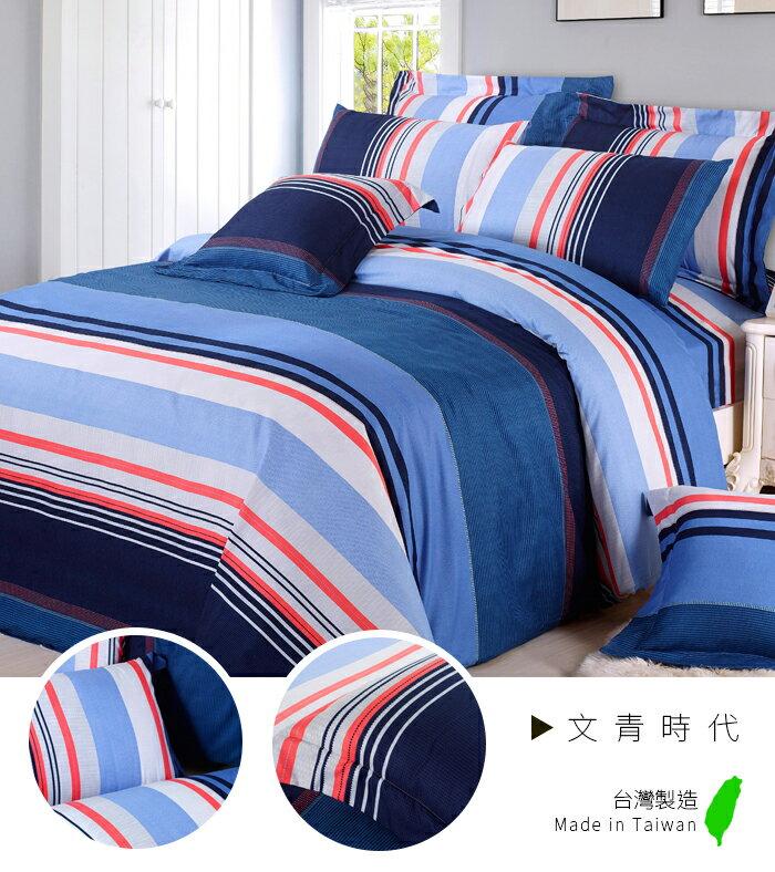 舒柔棉磨毛超細纖維3.5尺單人兩件式床包 文青時代 天絲絨/天鵝絨《GiGi居家寢飾生活館》
