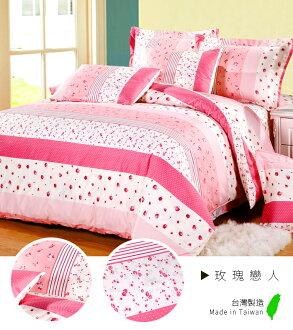 舒柔棉磨毛超細纖維5尺雙人三件式床包 玫瑰戀人 天絲絨/天鵝絨《GiGi居家寢飾生活館》