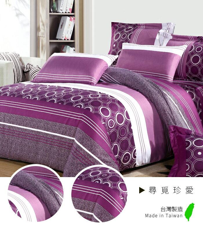 舒柔棉磨毛超細纖維3.5尺單人兩件式床包 尋覓珍愛 天絲絨/天鵝絨《GiGi居家寢飾生活館》