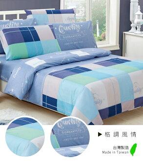 舒柔棉磨毛超細纖維3.5尺單人兩件式床包 格調風情 天絲絨/天鵝絨《GiGi居家寢飾生活館》