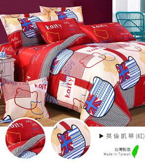 舒柔棉磨毛超細纖維5尺雙人三件式床包 英倫凱蒂(紅) 天絲絨/天鵝絨《GiGi居家寢飾生活館》