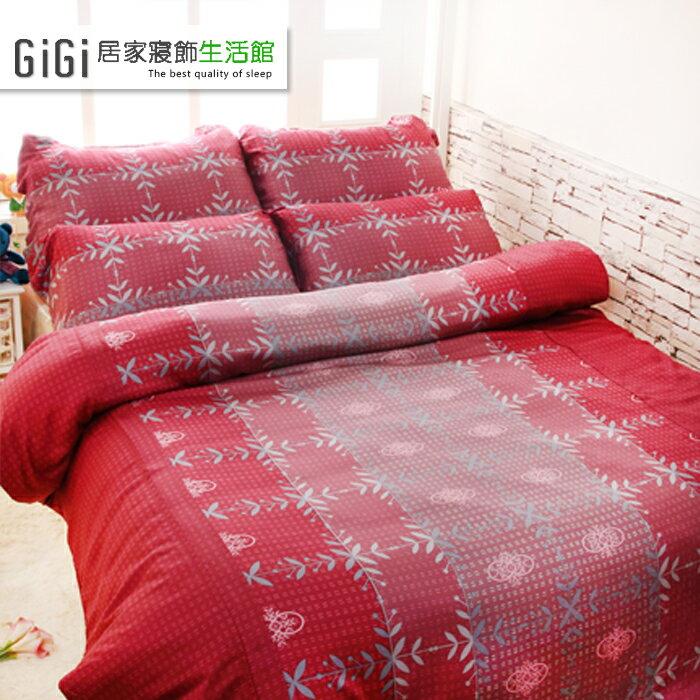 《GiGi居家寢飾生活館》100%純天絲四件式床包鋪棉兩用被套組 雙人5x6.2尺 鐘愛一生