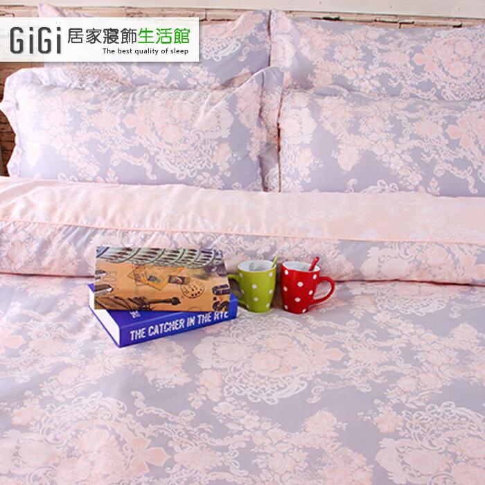 100%純天絲四件式床包鋪棉兩用被套組 雙人5x6.2尺 狄安娜《GiGi居家寢飾生活館》