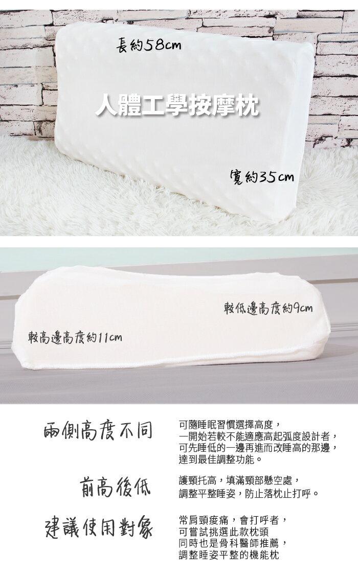 天然乳膠枕_人體工學按摩乳膠枕~GiGi居家寢飾 館~