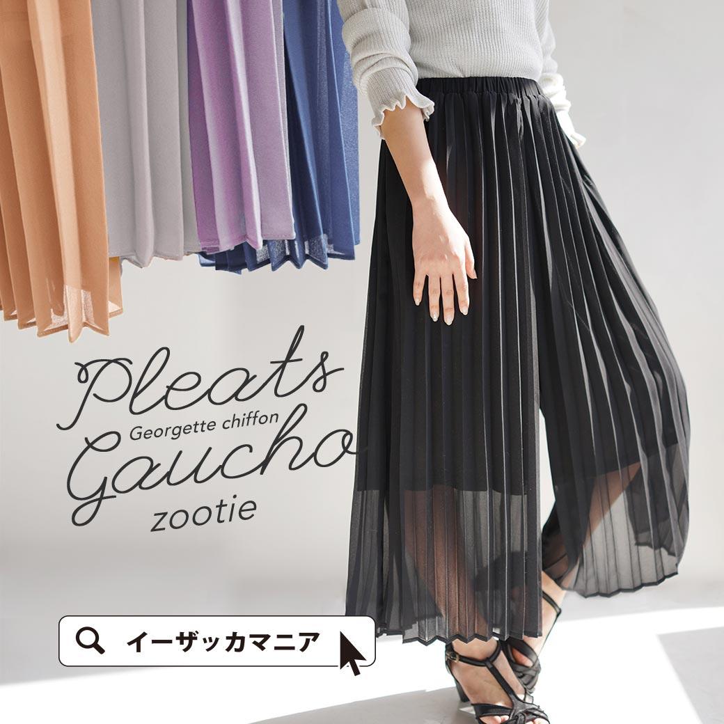 e-zakka 雪紡綢褶寬版喇叭褲-日本必買 日本樂天代購 0