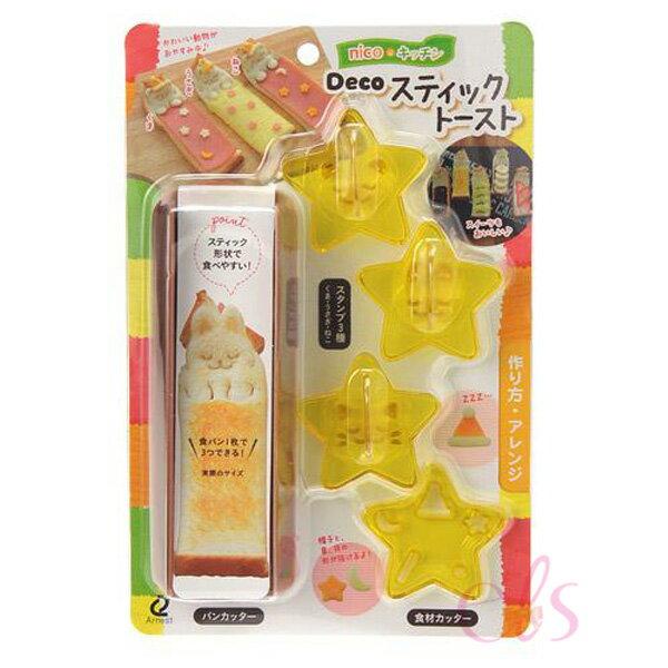 艾莉莎ELS:日本ARNEST立體吐司壓模器(小熊、小兔、小貓)☆艾莉莎ELS☆