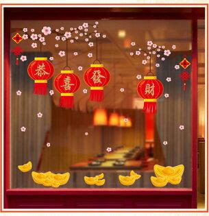 (限宅配)新年飾品居家靜電貼玻璃貼窗貼40飯店商店櫥窗玻璃牆貼