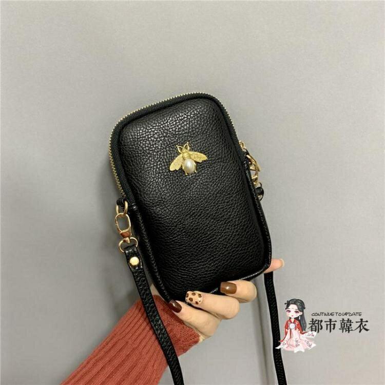斜背手機包 質感小包包女2020新款潮日韓版洋氣百搭單肩斜背包歐美時尚手機包