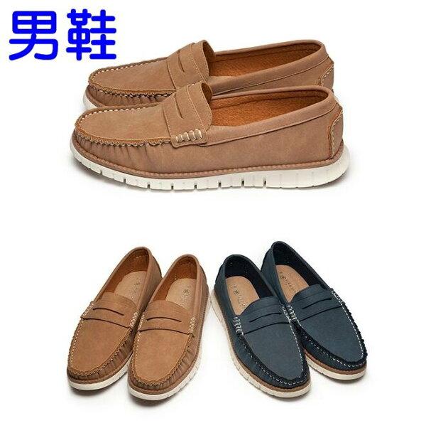 【Mystyle】富發牌2BA49雅痞風休閒樂福鞋(藍.棕)26-28號-任兩雙免運