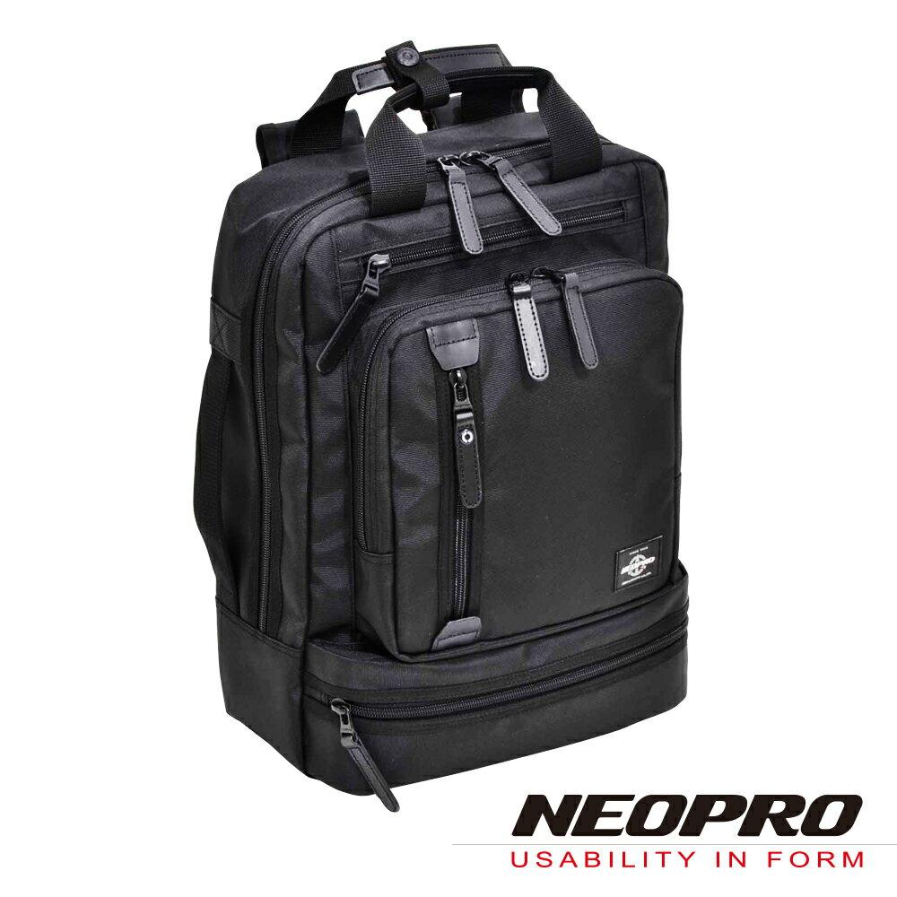 【日本 NEOPRO】日本設計 多功能收納 PC 840D尼龍 後背電腦包 / 旅行箱