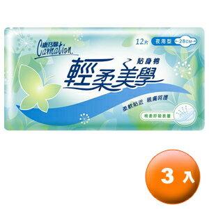 康乃馨 輕柔美學 貼身棉 夜用型 28cm (12片x3包)/組