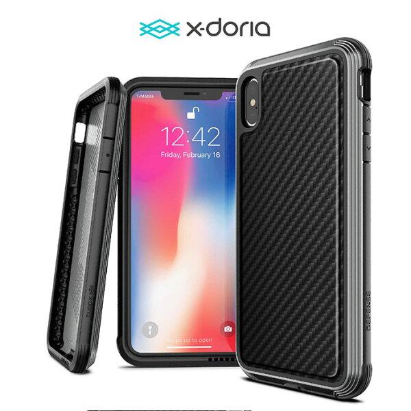X-DoriaDefenseLUX奢華系列6.5iPhoneXSMAX鋁合金雙料保護殼轉聲孔防摔減震手機殼保護套手機套黑碳纖維卡夢carbonTIS購物館