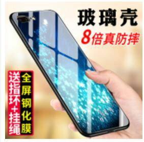 蘋果iPhone78plusbigpig玻璃镜面後蓋