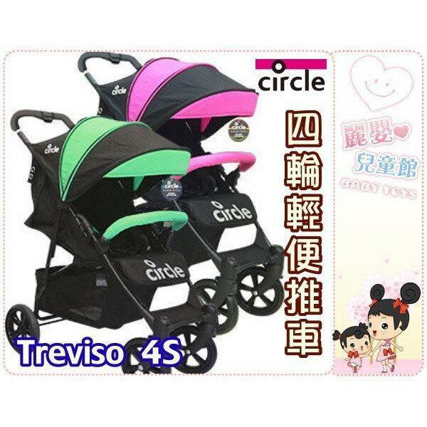 麗嬰兒童玩具館~德國circle專櫃TREVISO 4S 四輪手推車 / 嬰兒手推車 / 加大前輪輕便車 1