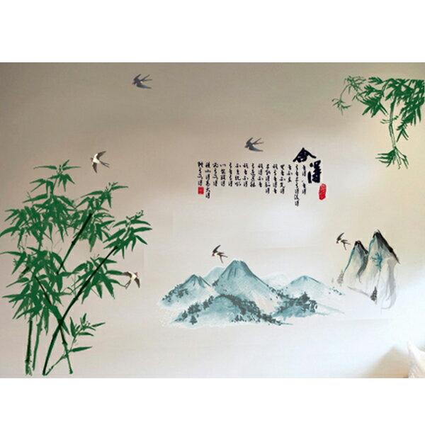 BO雜貨【YV3859-1】創意新款壁貼居家裝飾臥室客廳山水畫中國風水墨舍得水墨畫SK9133